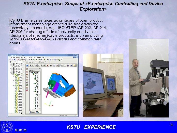 KSTU E-enterprise. Shops of «E-enterprise Controlling and Device Exploration» KSTU E-enterprise takes advantages of