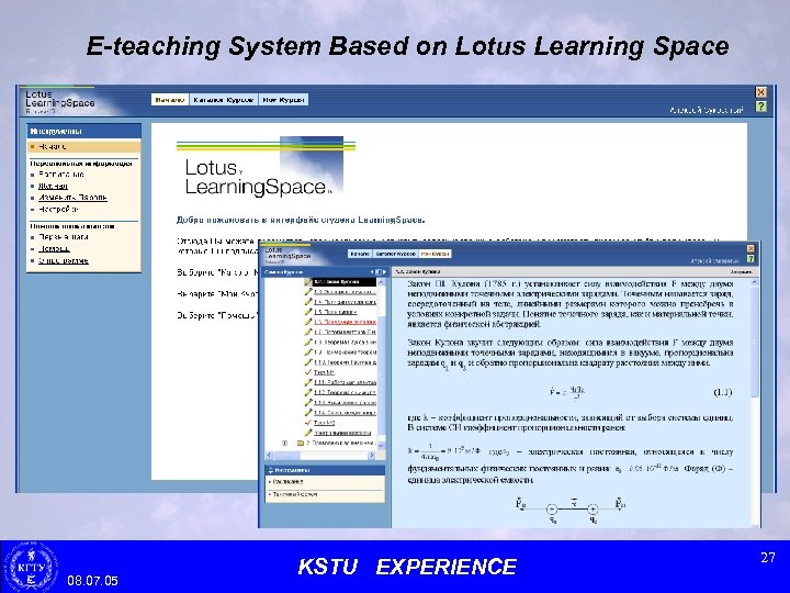 E-teaching System Based on Lotus Learning Space 08. 07. 05 KSTU EXPERIENCE 27