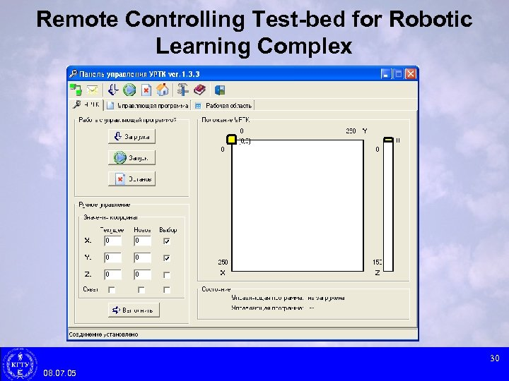 Remote Controlling Test-bed for Robotic Learning Complex 30 08. 07. 05