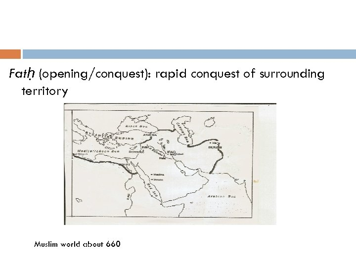 Fatḥ (opening/conquest): rapid conquest of surrounding territory Muslim world about 660