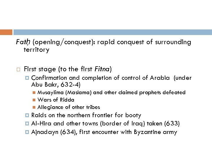 Fatḥ (opening/conquest): rapid conquest of surrounding territory First stage (to the first Fitna) Confirmation