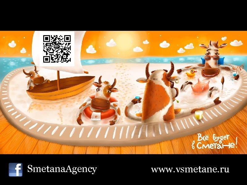 Smetana. Agency www. vsmetane. ru