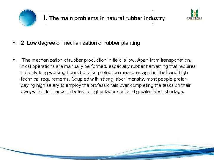 I. The main problems in natural rubber industry • 2. Low degree of mechanization