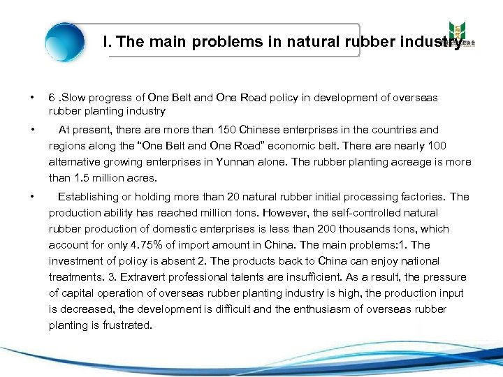 I. The main problems in natural rubber industry • 6. Slow progress of One
