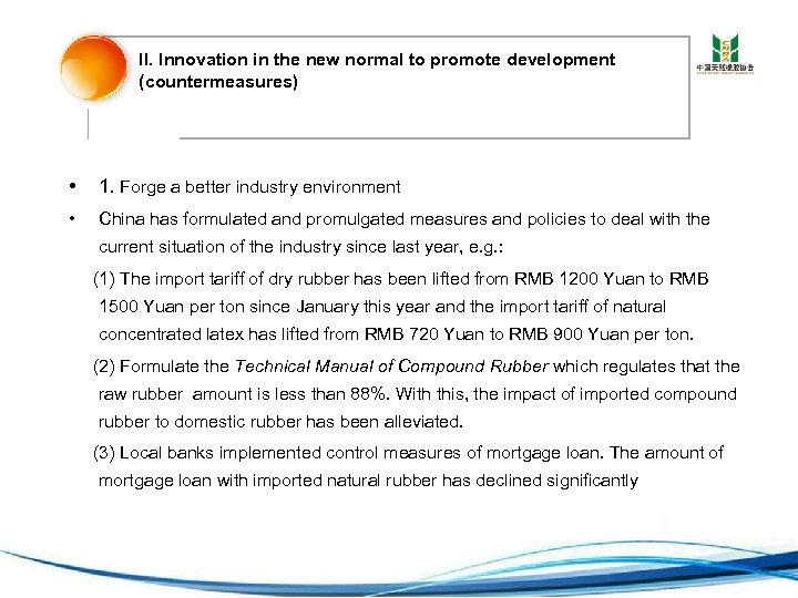 II. Innovation in the new normal to promote development (countermeasures) • 1. Forge a