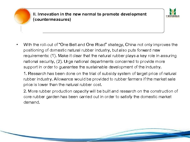 II. Innovation in the new normal to promote development (countermeasures) • With the roll-out