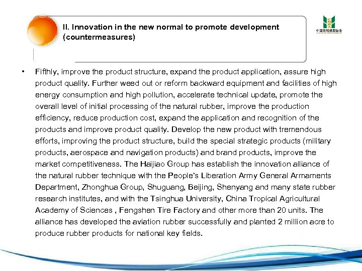 II. Innovation in the new normal to promote development (countermeasures) • Fifthly, improve the