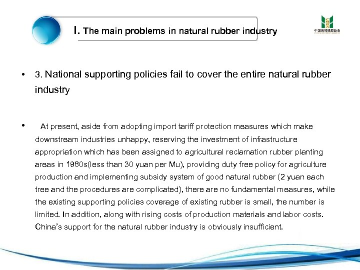 I. The main problems in natural rubber industry • 3. National supporting policies fail