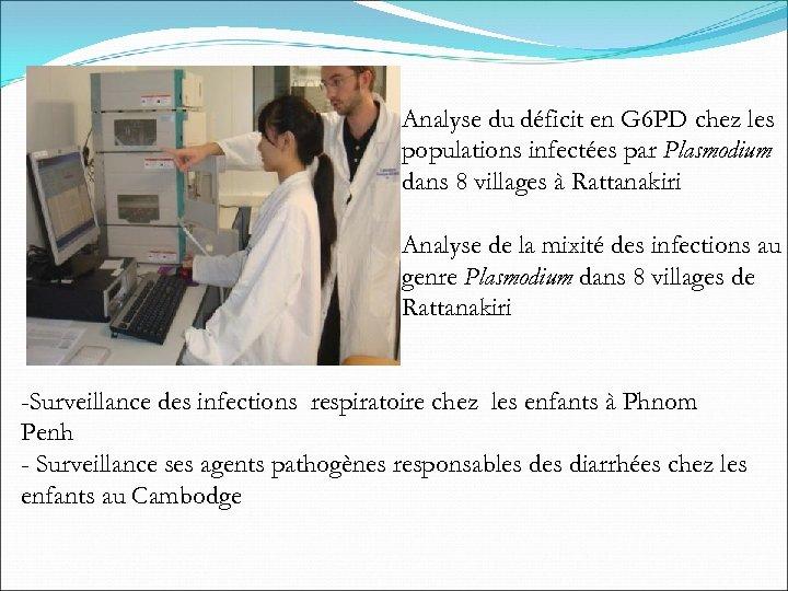 Analyse du déficit en G 6 PD chez les populations infectées par Plasmodium dans