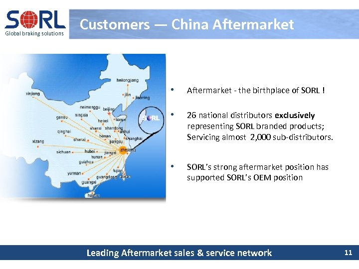 Global braking solutions Customers — China Aftermarket • Aftermarket - the birthplace of SORL