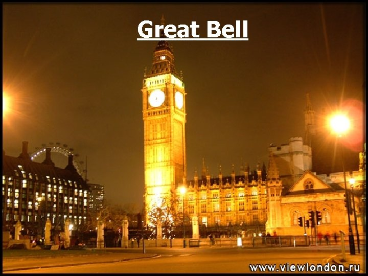 Great Bell