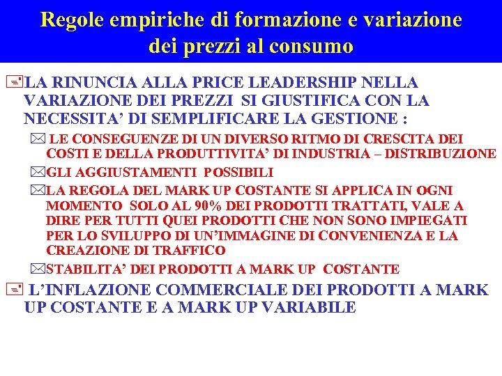 Regole empiriche di formazione e variazione dei prezzi al consumo +LA RINUNCIA ALLA PRICE