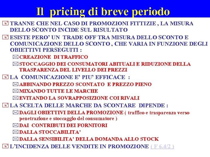 Il pricing di breve periodo + TRANNE CHE NEL CASO DI PROMOZIONI FITTIZIE ,