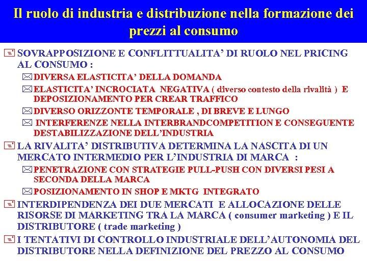 Il ruolo di industria e distribuzione nella formazione dei prezzi al consumo + SOVRAPPOSIZIONE