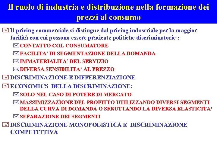 Il ruolo di industria e distribuzione nella formazione dei prezzi al consumo + Il