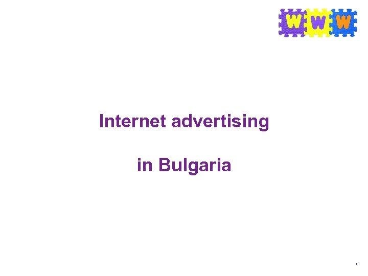 Internet advertising in Bulgaria *
