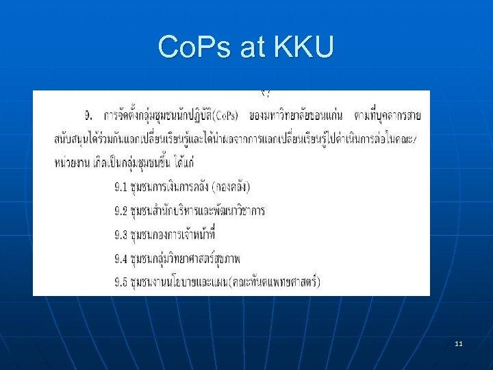 Co. Ps at KKU 11