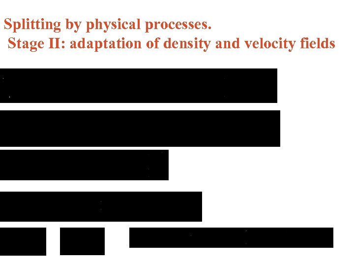 Splitting by physical processes. Stage II: adaptation of density and velocity fields