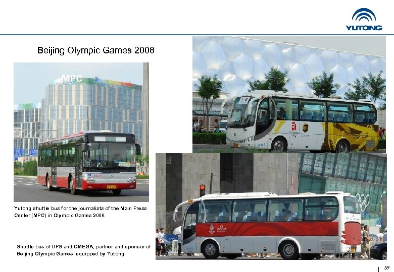 Beijing Olympic Games 2008 Yutong shuttle bus for the journalists of the Main Press