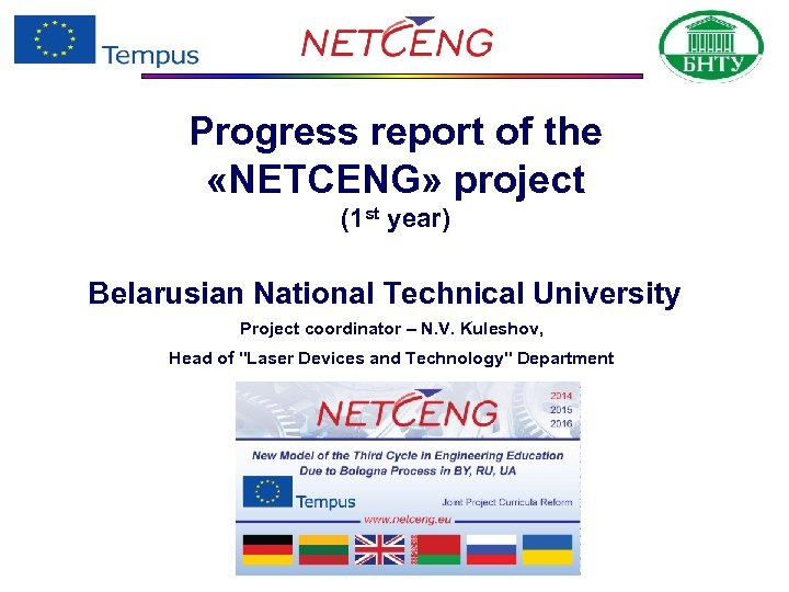 Progress report of the «NETCENG» project (1 st year) Belarusian National Technical University Project