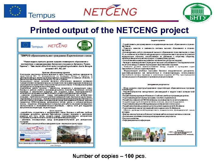 Printed output of the NETCENG project Number of copies – 100 pcs.