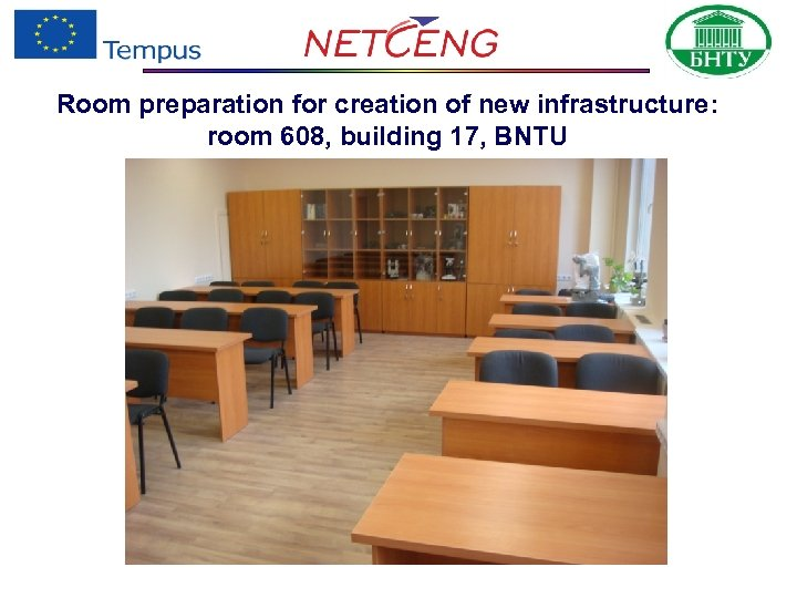 Room preparation for creation of new infrastructure: room 608, building 17, BNTU