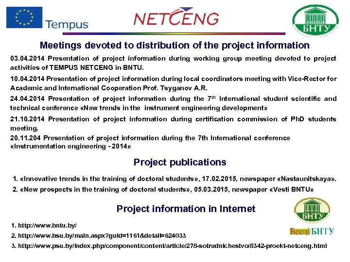 Meetings devoted to distribution of the project information 03. 04. 2014 Presentation of project