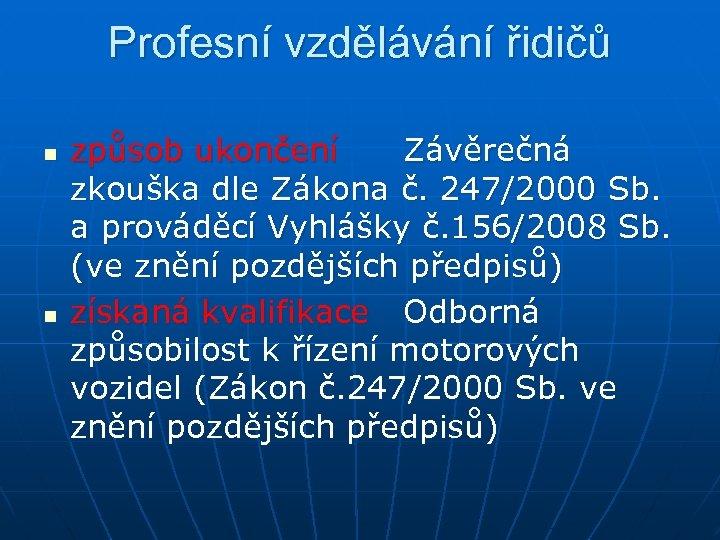 Profesní vzdělávání řidičů n n způsob ukončení Závěrečná zkouška dle Zákona č. 247/2000 Sb.