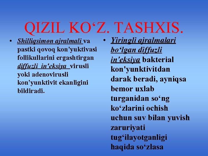 QIZIL KO'Z. TASHXIS. • Yiringli ajralmalari • Shilliqsimon ajralmali va pastki qovoq kon'yuktivasi bo'lgan