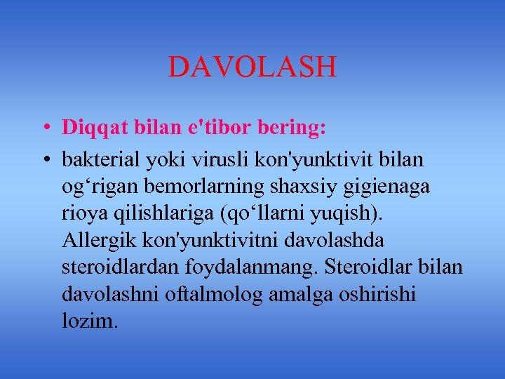 DAVOLASH • Diqqat bilan e'tibor bering: • bakterial yoki virusli kon'yunktivit bilan og'rigan bemorlarning