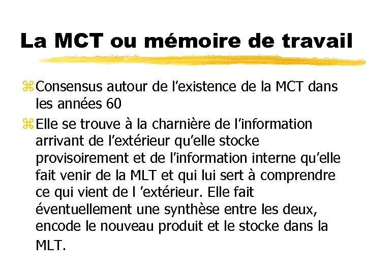 La MCT ou mémoire de travail z Consensus autour de l'existence de la MCT