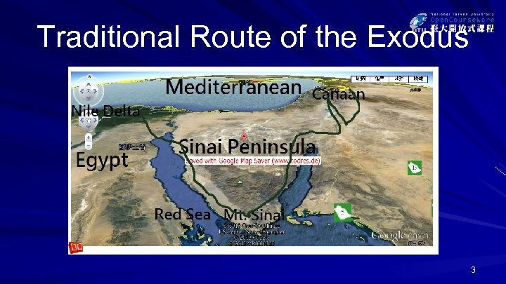 Traditional Route of the Exodus 3