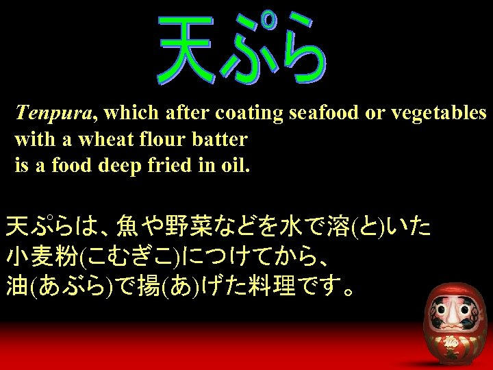 Tenpura, which after coating seafood or vegetables with a wheat flour batter is a