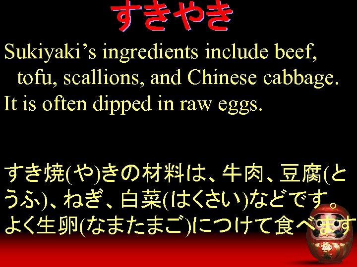 Sukiyaki's ingredients include beef, tofu, scallions, and Chinese cabbage. It is often dipped in