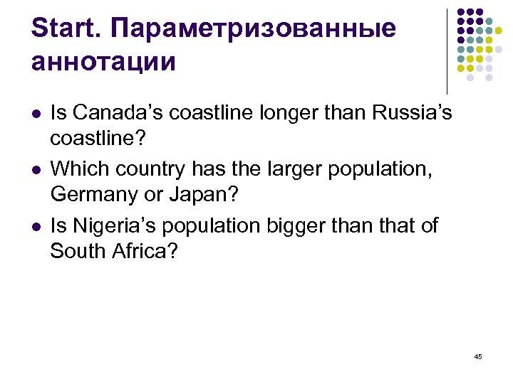 Start. Параметризованные аннотации l l l Is Canada's coastline longer than Russia's coastline? Which