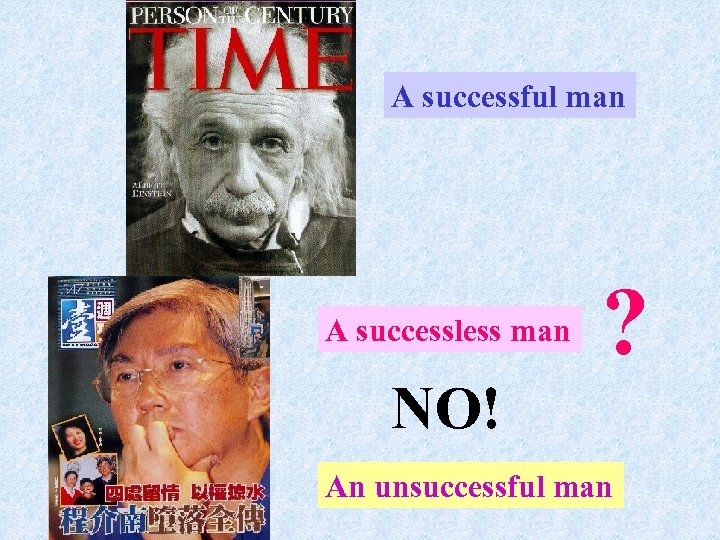 A successful man A successless man NO! ? An unsuccessful man