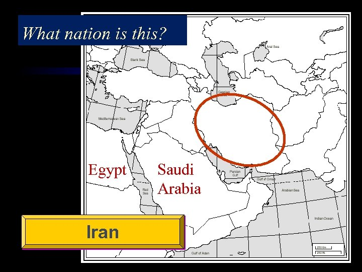 What nation is this? Egypt Iran Saudi Arabia