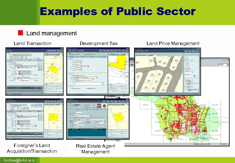 Examples of Public Sector Land management Land Transaction Foreigner's Land Acquisition/Transaction bnchoe@krihs. re. kr