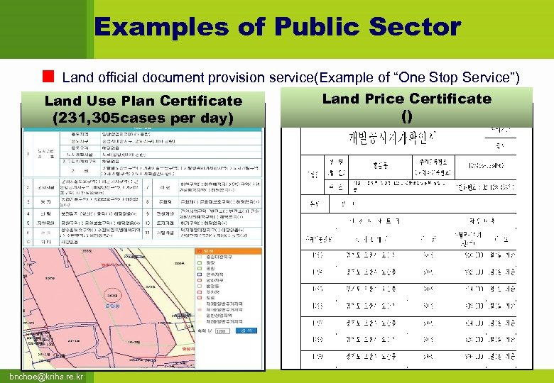 "Examples of Public Sector Land official document provision service(Example of ""One Stop Service"") Land"