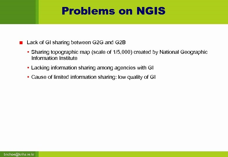 Problems on NGIS Lack of GI sharing between G 2 G and G 2
