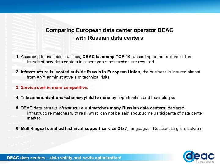 Comparing European data center operator DEAC with Russian data centers 1. According to available