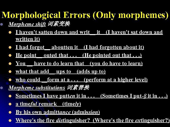 Morphological Errors (Only morphemes) l l Morpheme shift 词素变换 l I haven't satten down