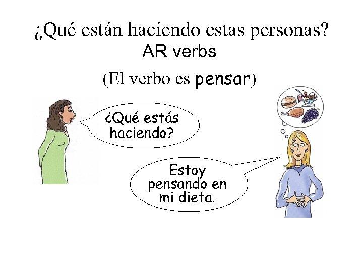 ¿Qué están haciendo estas personas? AR verbs (El verbo es pensar) ¿Qué estás haciendo?