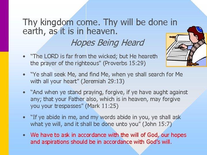 Seeking God In Prayer TIP For additional advice