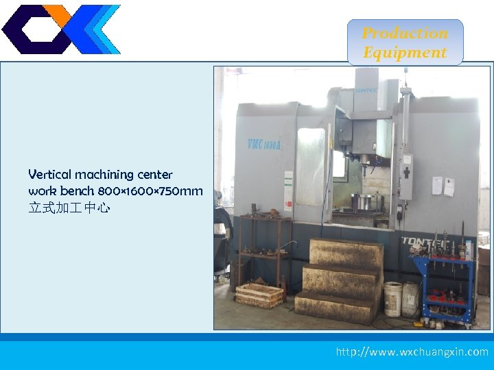 Production Equipment Vertical machining center work bench 800× 1600× 750 mm 立式加 中心 12