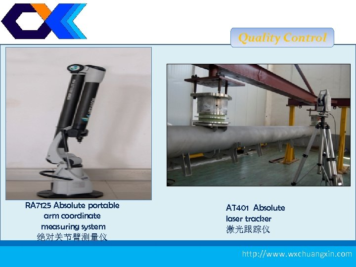 Quality Control RA 7125 Absolute portable arm coordinate measuring system 绝对关节臂测量仪 AT 401 Absolute