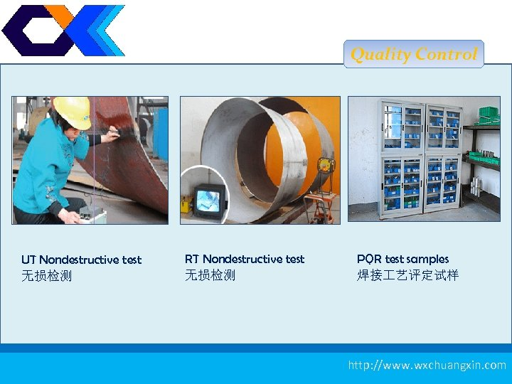 Quality Control UT Nondestructive test 无损检测 RT Nondestructive test 无损检测 PQR test samples 焊接