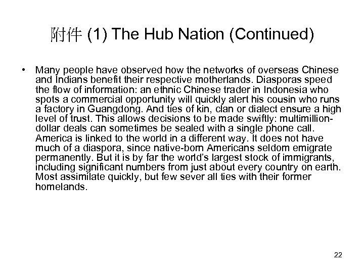 附件 (1) The Hub Nation (Continued) • Many people have observed how the networks