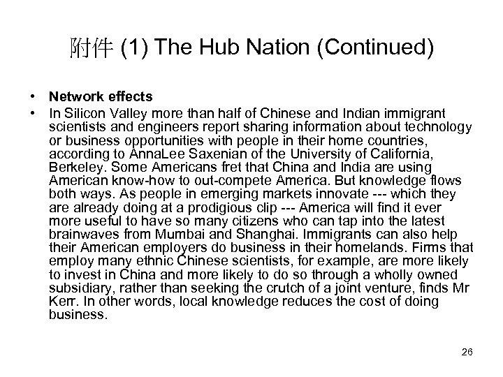 附件 (1) The Hub Nation (Continued) • Network effects • In Silicon Valley more