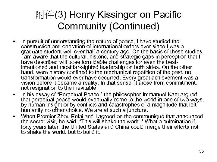 附件(3) Henry Kissinger on Pacific Community (Continued) • • • In pursuit of understanding